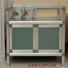 碗柜酒柜茶水柜碗橱储物小柜子简易橱柜厨房卧室柜铝合金柜餐边柜