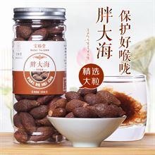 花草茶 胖大海 精选 清咽润喉 正品125g/罐 包邮